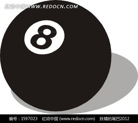 手绘黑色八号桌球