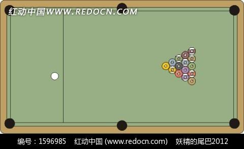 2d桌球八球图片