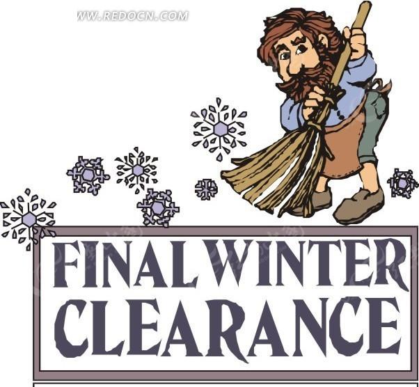 手拿扫帚扫雪的卡通人物EPS素材免费下载 编号1589715 红动网图片