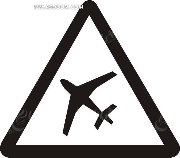 有飞机图案的三角形交通图标