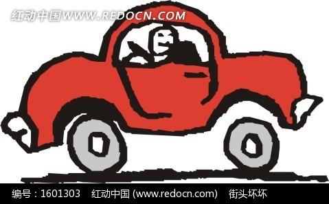 手绘红色小汽车