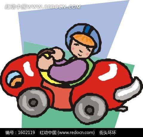卡通人物开着红色汽车