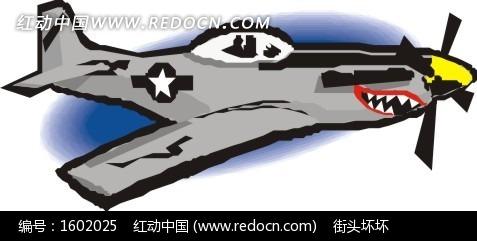 长着鲨鱼嘴巴的飞机 交通工具 红动手机版