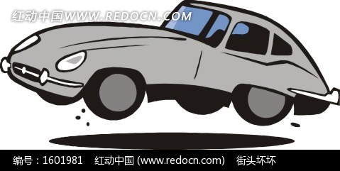 卡通灰色汽车