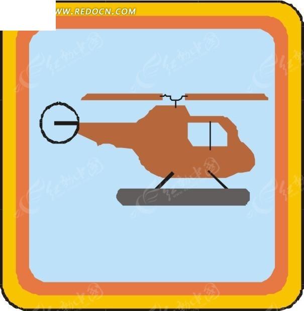 儿童手绘一架抽象的直升 手绘蓝色直升飞机图案素 手绘圆形机舱的直升