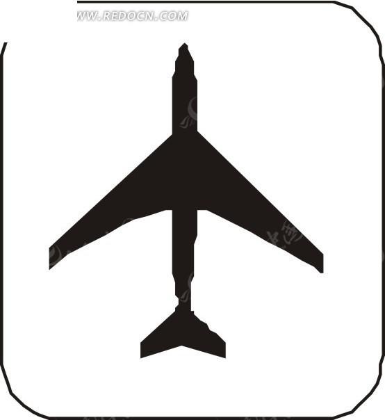 直立的飞机剪影