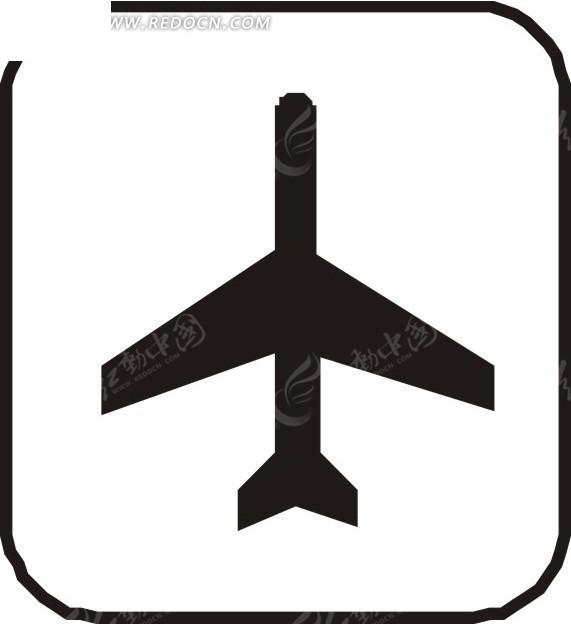 飞机黑色剪影图片