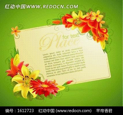 免费素材 矢量素材 花纹边框 花纹花边 手绘时尚鲜花装饰的名片