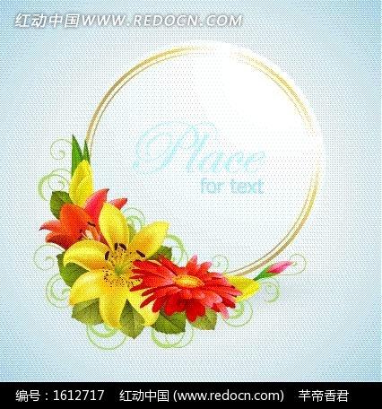 手绘优雅鲜花装饰金色边框卡片