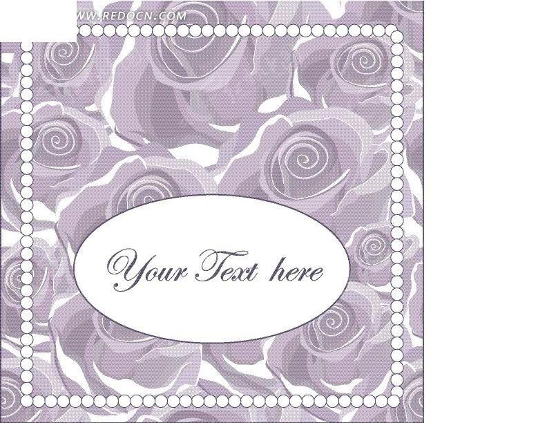 手绘淡雅紫色玫瑰花纹便签