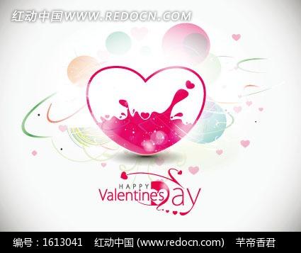 心形花纹图案情人节背景素材矢量图_底纹背景
