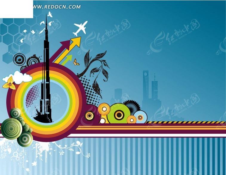 蓝色系彩虹圆圈飞机大楼图案海报素材