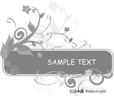 灰色框框和卷草矢量图eps免费下载_花纹花边素材