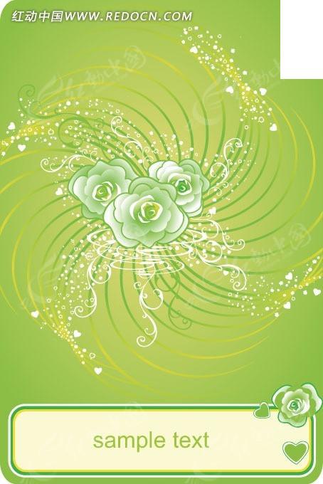 括号状花边-旋涡 手绘 花朵图片 花朵