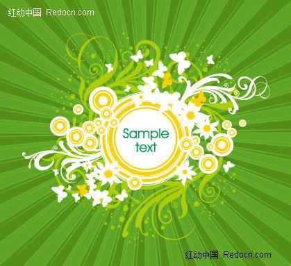 免费素材 矢量素材 花纹边框 花纹花边 > 手绘绿色光芒上花纹装饰的