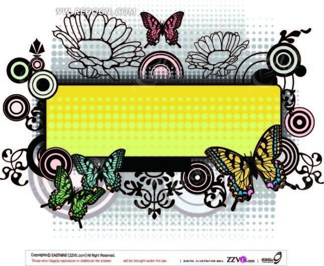 精美欧式蝴蝶花纹边框