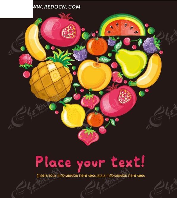 手绘水果构成的心形图案