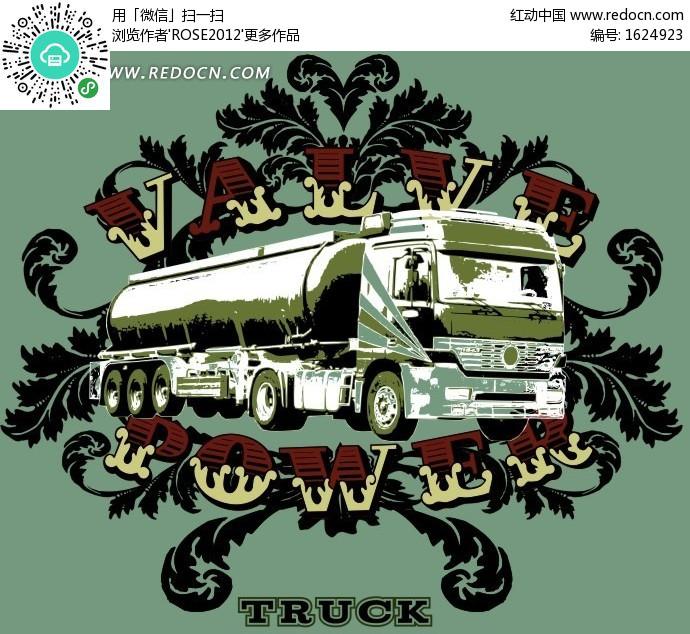 复古公交车手绘