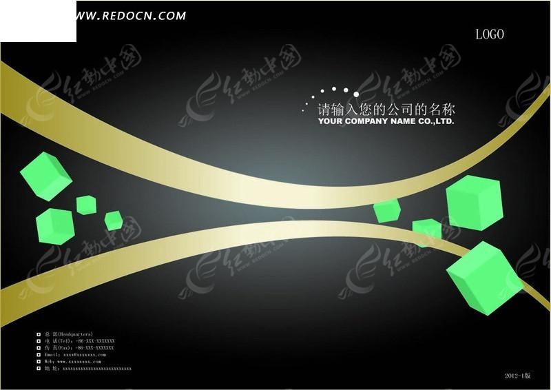 黄色曲线和绿色立体方块背景名片设计图片