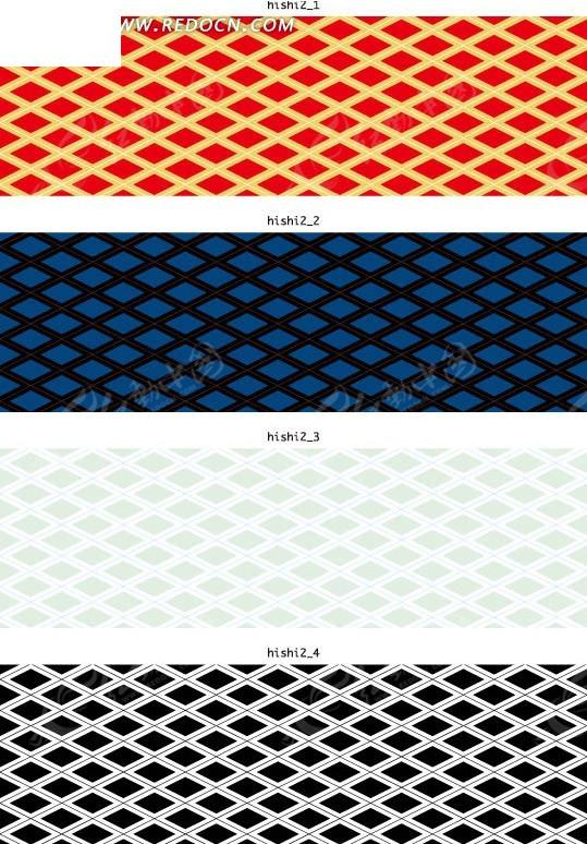 手绘各种颜色的菱形网格纹