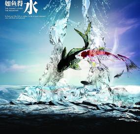 鲤鱼跳跃溅起的水花PSD素材