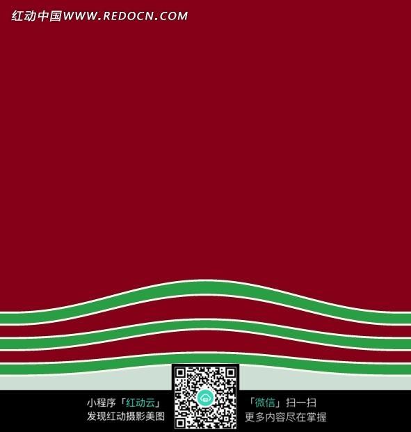 免费素材 图片素材 背景花边 底纹背景 深红色背景上绿色波浪线条