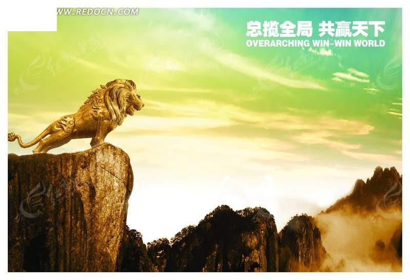 """""""一带一路""""是中国的专利 - shufubisheng - 修心练身的博客"""