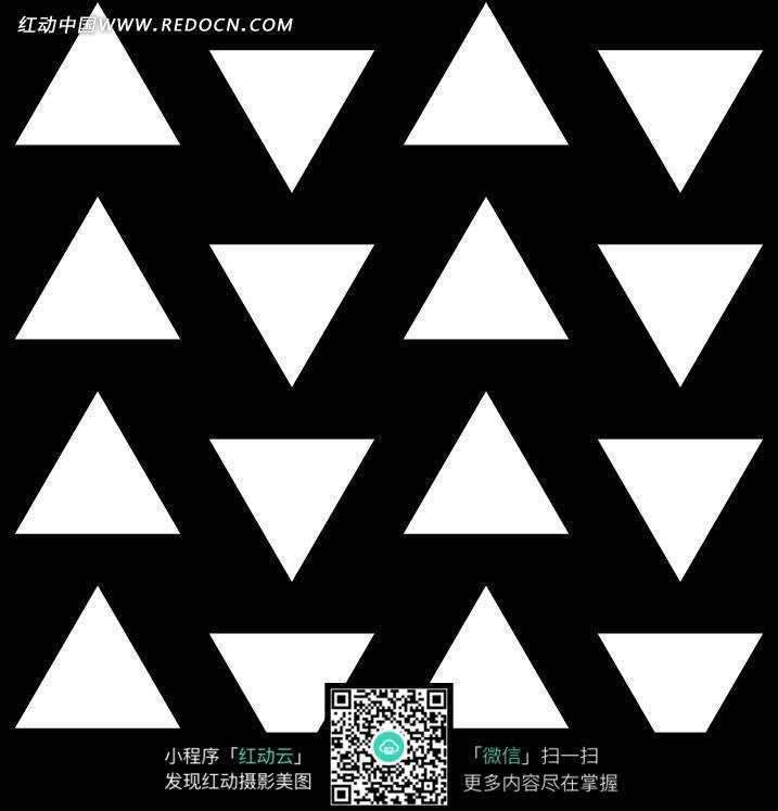 手绘方向三角图饰图片_花纹花边图片