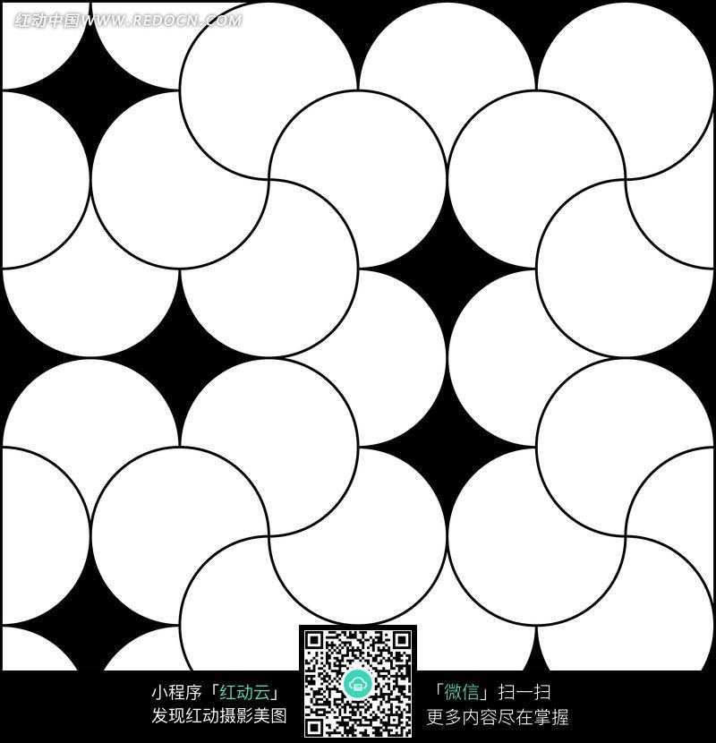 黑白的弧形和半圆图案图片_花纹花边图片