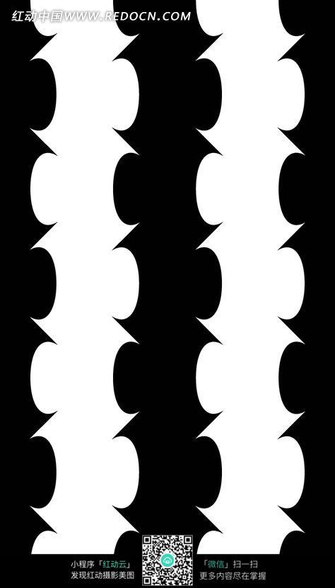 手绘 黑白 间条纹 扭曲 花纹 斑纹  花纹素材 花边 花边素材