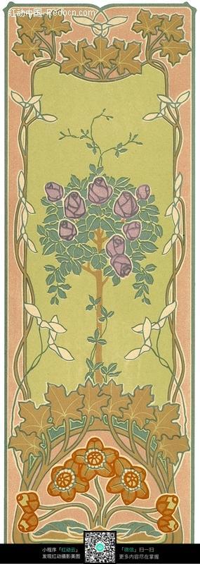 手绘彩色花朵花卉创意图形图片