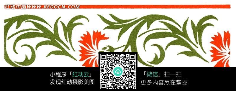 手绘红色横线中间的绿叶和花朵图片