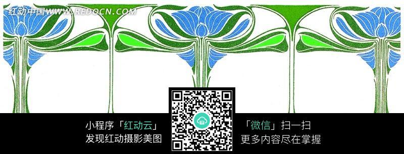 蓝绿色抽象花纹组成的长方形花边
