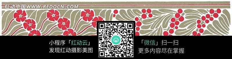 红色花朵图案的长方形花边