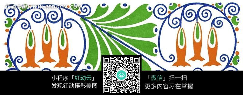对称彩色植物图案图片免费下载 编号1634817 红动网