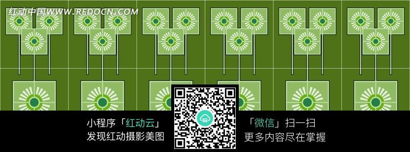 绿色方块图案的长方形花边图片