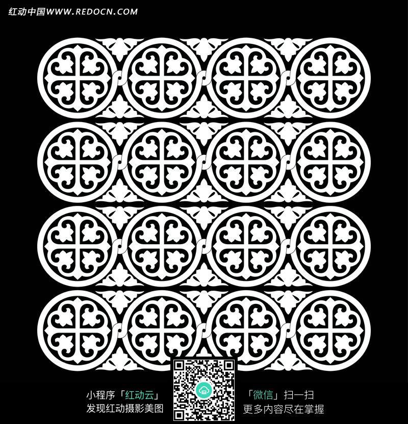 圆形里的心形四方连续黑白图案
