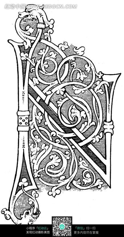 手绘藤蔓缠绕的字母n图片