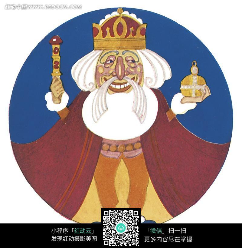 手绘红鼻子国王图片