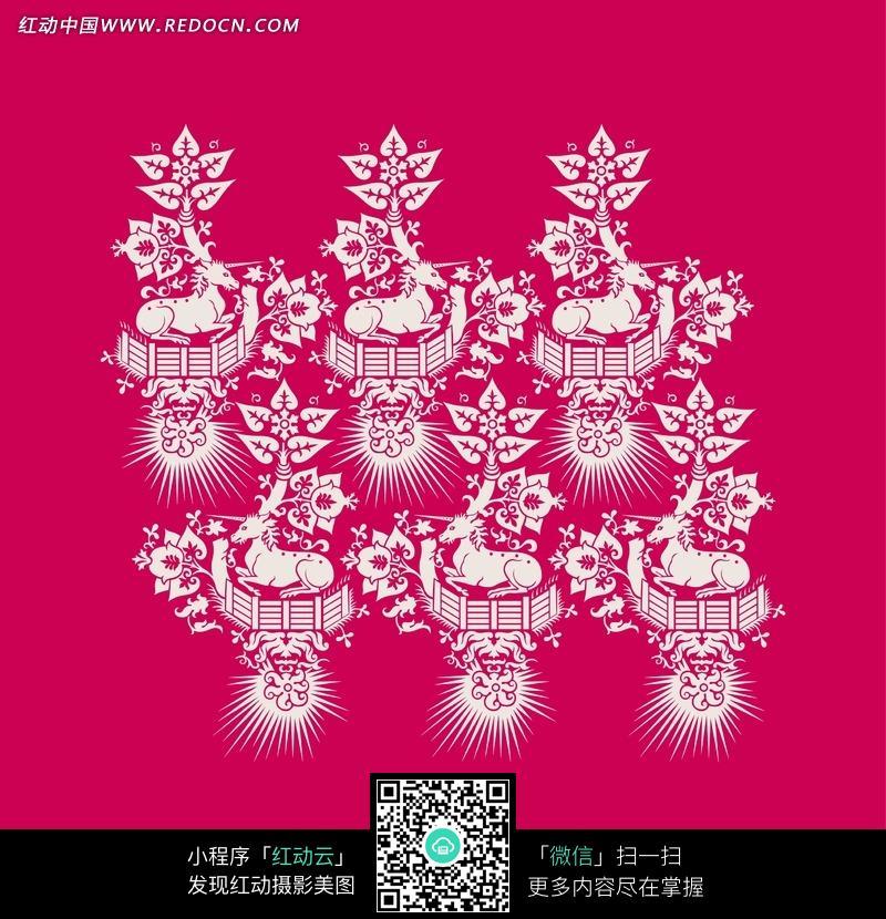 白色 栅栏纹 动物纹 花树 光芒纹 花纹图案 古典 文化 艺术 纹饰 装饰