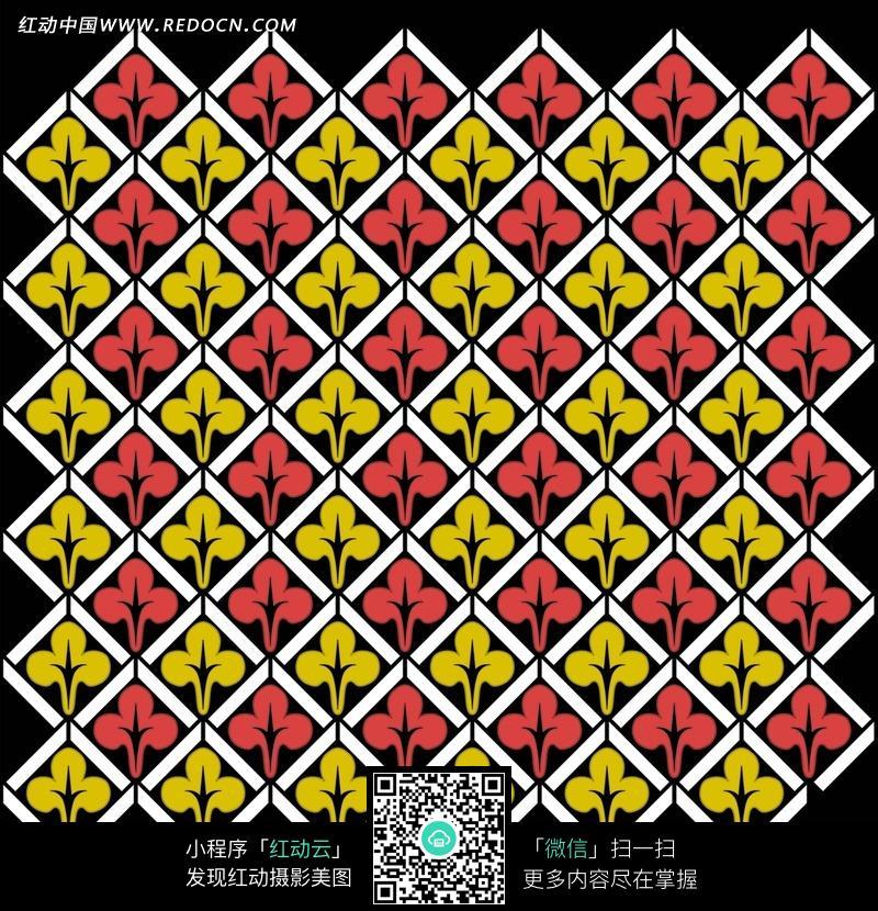 图片素材 背景花边 花纹花边 白色菱形网格内红黄三叶草纹间隔排列成