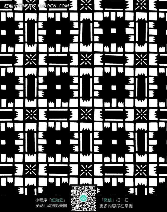 黑色格子底井字横条小花图案图片