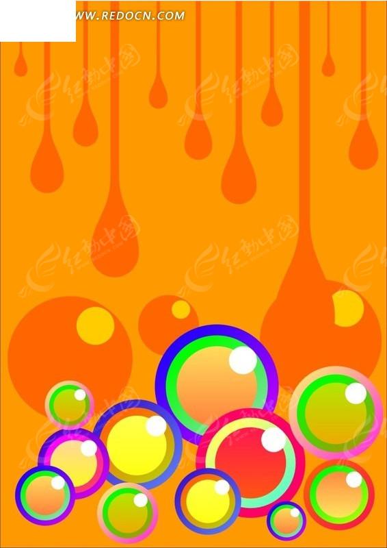 彩色圈圈和橙色背景