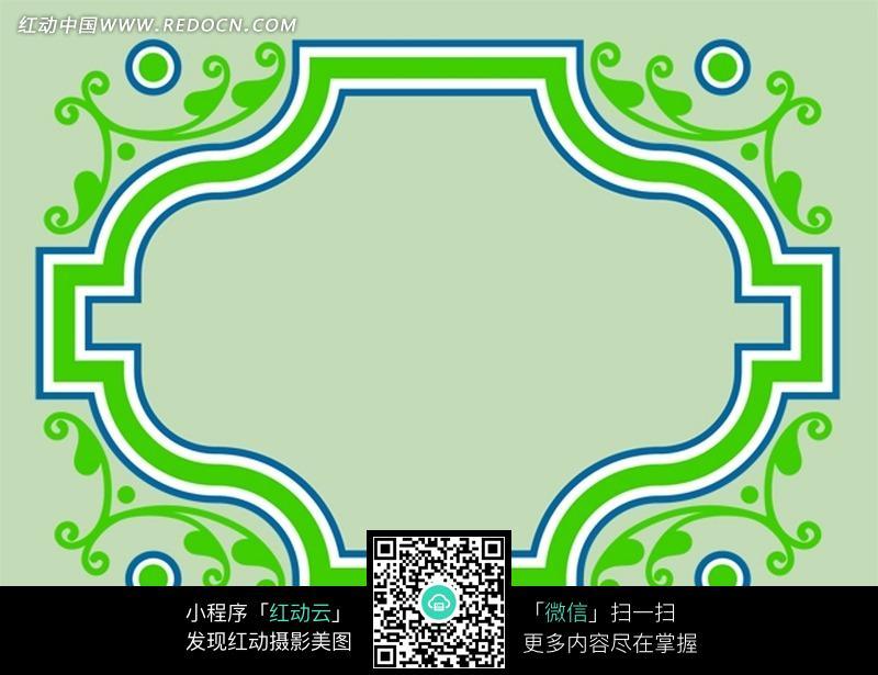 绿底圆形卷曲纹对称几何形框线构成的图案