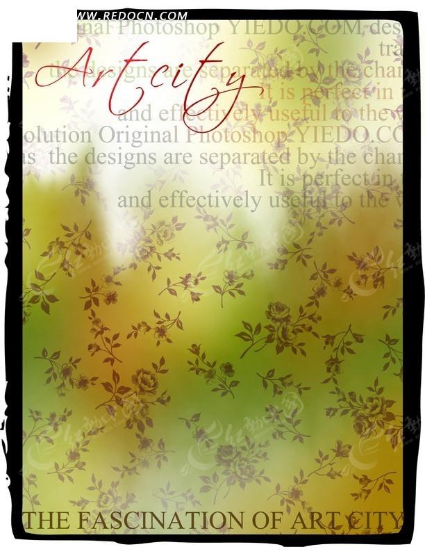 时尚高档欧式花纹代金券 高档欧式家具广告 圣母教堂欧式窗户 广州