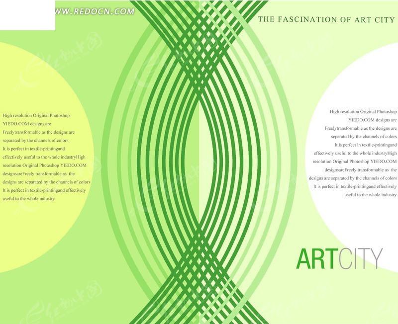 首页 手抄报简笔画 黑板报绿色主题背景图  绿色校园主题黑板报,绿色