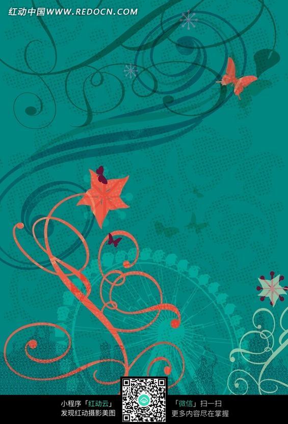 摩天轮蓝色背景上红色蝴蝶和藤蔓图片