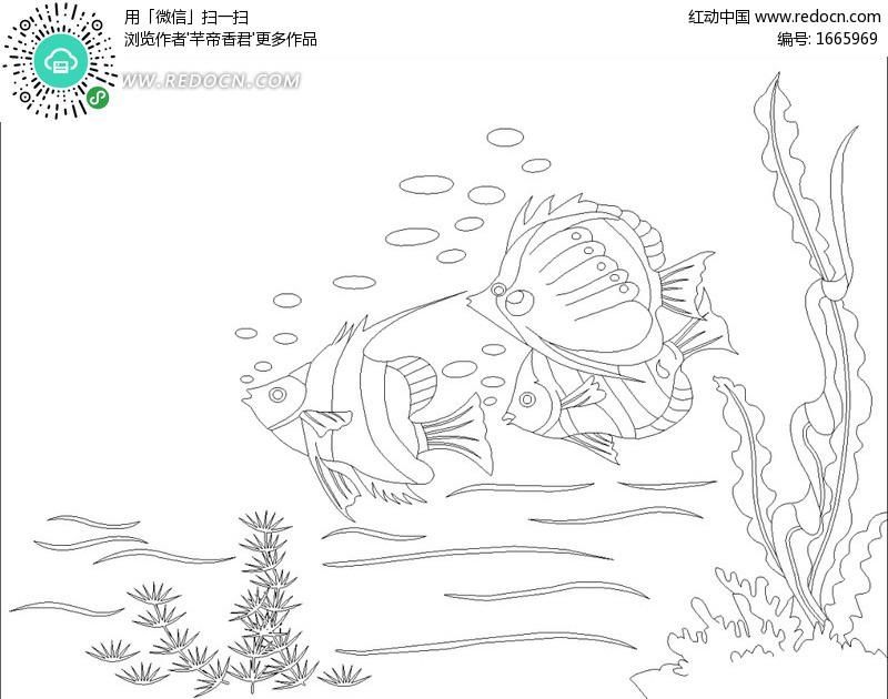 地图鱼与水草线稿设计模版hpgl素材免费下载 编号1665969 红动网