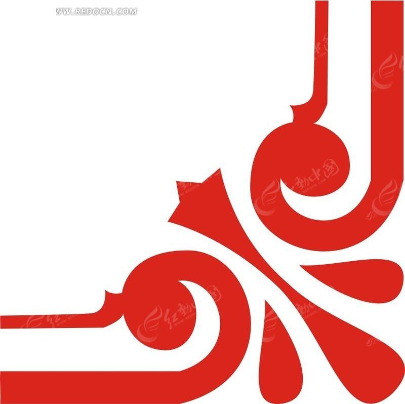 古典纹样 花纹 红色花纹 边角纹样 矢量图 花纹素材 花边 花边素材