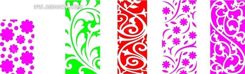5种漂亮的花朵藤蔓枝叶花纹